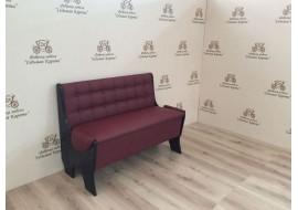 Прямой диван Серж