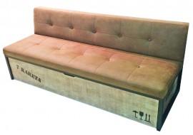 Прямой диван Вегас-Ф
